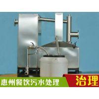 惠州餐饮废水处理污水治理方法详细介绍