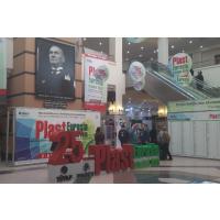 2018年第28届土耳其国际塑料工业展