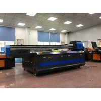室内装饰电表箱uv彩印机设备 电表箱面板3duv打印机直销