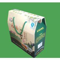 廊坊哪里有生产鸭蛋包装礼盒大雁蛋包装彩箱的厂家?
