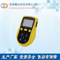 山东供应HD-P900瓦斯监测报警仪 便携式方防爆型