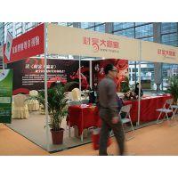 2017上海国际金融服务博览会,投资理财好帮手