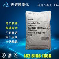 33%玻纤高刚性PA6/德国巴斯夫/8233G高强度 尺寸稳定尼龙6