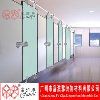 富滋雅供应PVC环保轻型板材塑料隔板加厚坚固塑胶隔断墙安装简易卫生间门