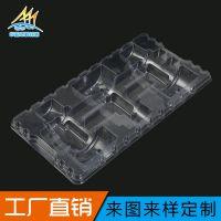 浙江厂家批发耐高温吸塑盘 电子元器包装托盘 吸塑包装来样定制