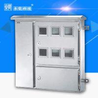 厂家直销 明装计量箱单相6户电表箱户外三开门不锈钢电表箱
