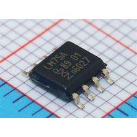 供应NXP/恩智浦原装LM75AD数字温度传感器贴片SOP8优势渠道现货