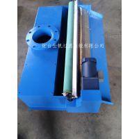 RFCF500缸盖加工中心冷却系统用磁粉过滤装置