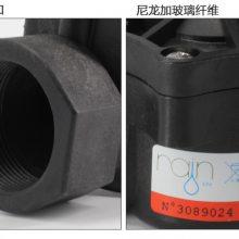 供应园林电磁阀 草坪自动喷灌电磁阀 园艺进口控制阀价格