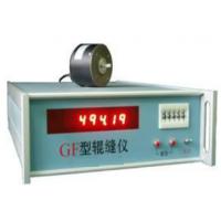 GF型辊缝仪(轧机辊缝测量仪)型号:JZTZ-GF 金洋万达