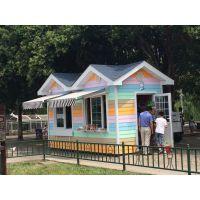 法利莱专业定制住人集装箱活动房 彩钢板房 岗亭 卫生间