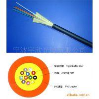 多用途GJFJV-(4-12芯)多模 万兆室内光缆,光缆,多模光缆
