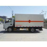 http://himg.china.cn/1/4_431_1034313_800_604.jpg
