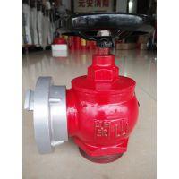 广州沙湾供应室内2寸 2寸半 室内消火栓 番禺南村零售50型65型消防火栓
