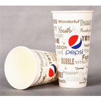 璀璨供应一次性纸杯子7/9盎司广告纸杯定做印LOGO宣传纸杯设计
