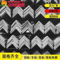 莱钢IPE160日标角钢众兴旺物资供