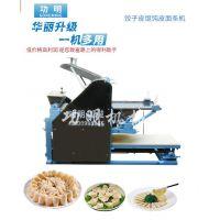 功明馄饨皮面条机 饺子皮云吞皮机器操作省时省力