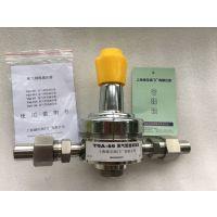上海减压阀门厂YQA-20氨气管道专用不锈钢减压阀