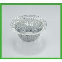 伟箔 一次性铝箔碗 外卖打包快餐盒0.15塑料盖厂家直销