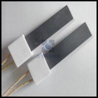 氮化硅陶瓷加热片 东莞力飞 价格合理