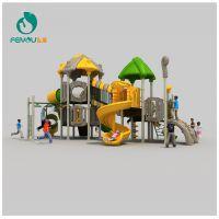 梦幻阳光FY17-04301幼儿园儿童组合滑梯厂家直销新款大型多功能户外游乐滑梯报价