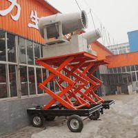 北华KCS400-80型 启动快捷 工地环保除尘雾炮 全自动喷雾机