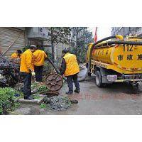 浦口高新区清理化粪池抽粪和污水管道清洗及检测