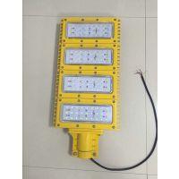 杭州领航电器LHF8670 LED100/200W 防爆路灯
