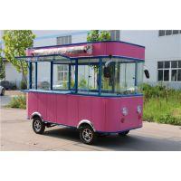 宏舰电动快餐车流动美食车移动小吃车