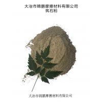 广州【大冶锦鹏】石英 shi ying|quartz