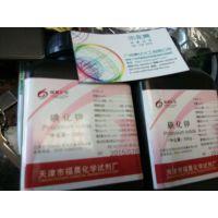 广州亮化化工供应L-酪氨酸二钠盐水合物标准品,cas69847-45-6,250mg