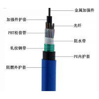 广东8芯多模光缆生产厂家