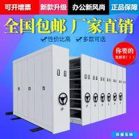 重庆新澳厂家直销现代简约学校企业单位政府资料移动电动手动钢制密集架