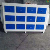 活性炭废气净化器 活性炭吸附箱 废气过滤箱 工业废气处理设备 环保设备