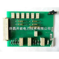 许继 WCB-822 现货供应 质优价廉 交流插件