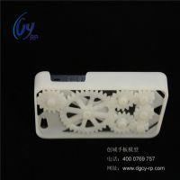 东莞手板加工厂家供应3D打印加工定制手机保护壳手板模型