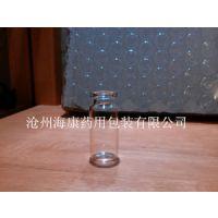 卡口西林瓶 沧州海康药用包装有限公司