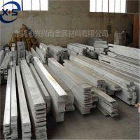 西南铝铝排6061,6063,7075各种规格铝排批发