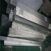 东莞7075铝排 国标氧化铝排材