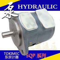 供应东京计器SQP1-2-86C-15低噪音叶片泵