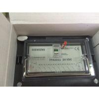 德国正品销售西门子7MB2337-1NB06-3PE1分析仪买就送