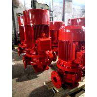 消防系统喷淋泵ISG65-250A 立式单级管道离心泵 铸铁
