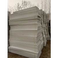 周口挤塑板正之源//周口太康挤塑板厂家XPS挤塑板