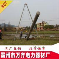 专业金属抱杆 人字抱杆 铝抱杆 立杆抱杆 机动绞磨