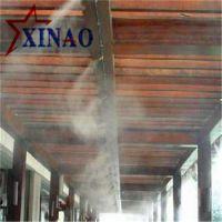 广州鑫奥喷雾(图),室内喷雾设备公司,聊城喷雾设备
