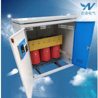 解决零地电压问题SG-100KVA三相抗干扰隔离变压器沈阳言诺