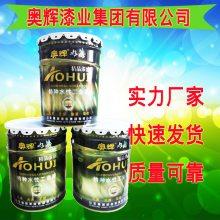 江苏省钢结构氟碳漆价格范围