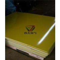 厂家销售容大环氧树脂板 型号3240 国标标准