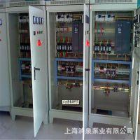 双电源水泵控制柜 消防水泵控制柜 消防泵控制柜 星三角控制柜