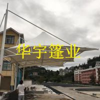 深圳停车棚价格 华宇篷业安装公交车充电桩雨棚,张拉膜停车篷 电动车充电雨棚